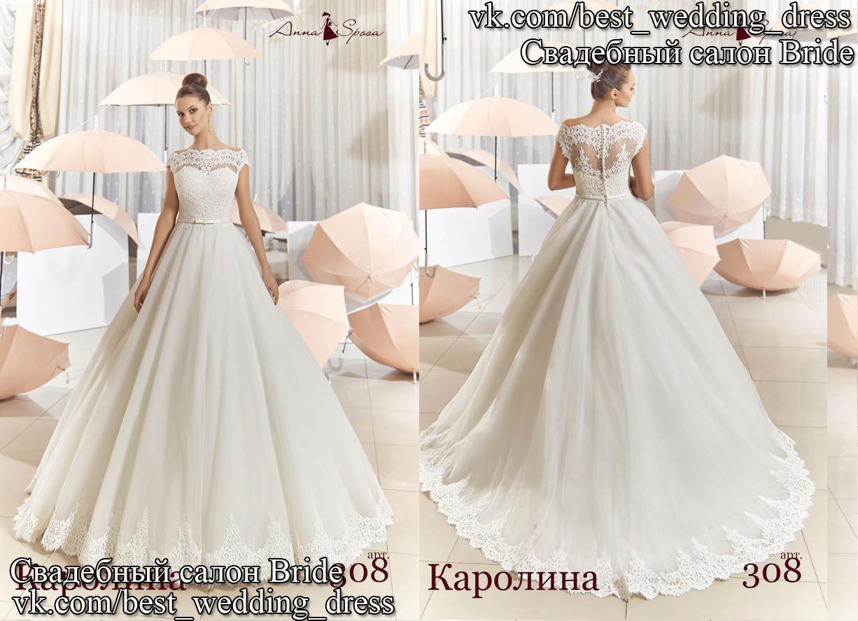 Свадебные платья каролина