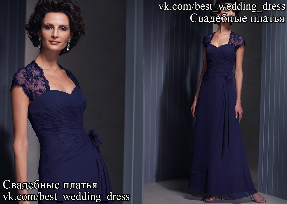 06e0dc7474f Вечерние платья для мамы невесты салон киев купить недорого