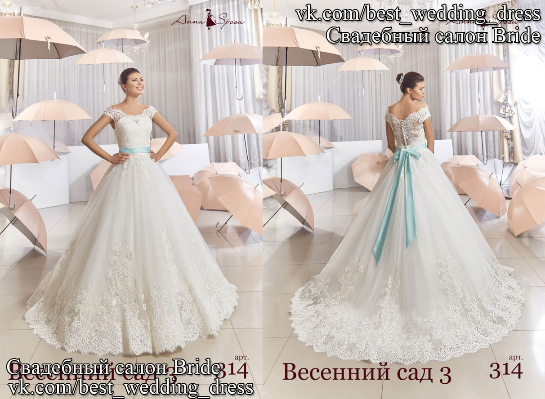 Трахает в свадебном платье 9 фотография