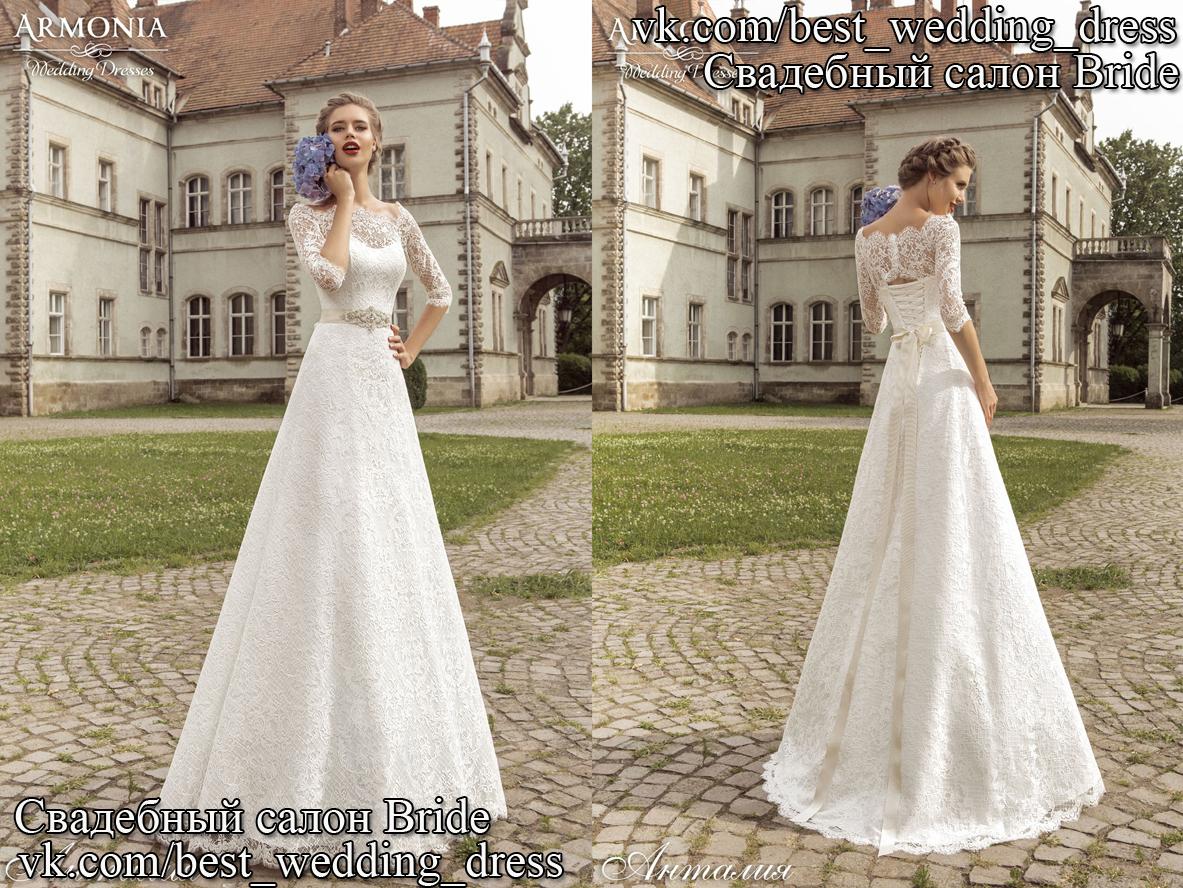 свадебное платья на маленький рост